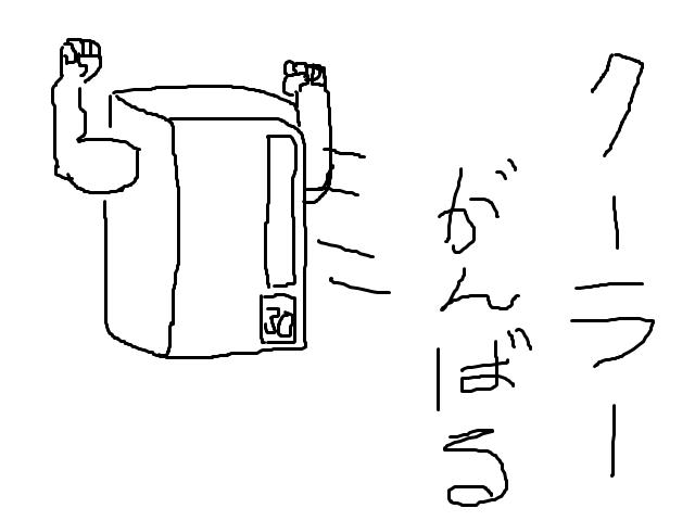 illust001