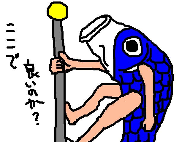 koinobore