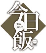 lunch_logo